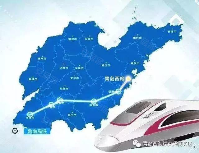 济青高速今年扩建通车,青岛-临沂有望高铁直达